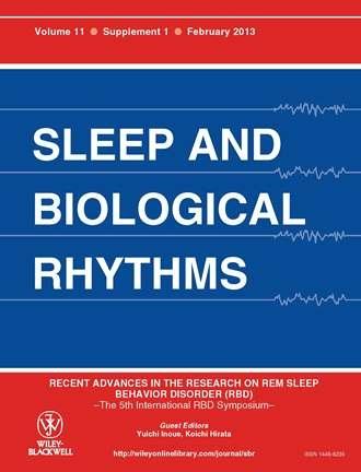 Sleep and Biological Rhythms「レム睡眠行動障害(RBD)」特集号のご案内